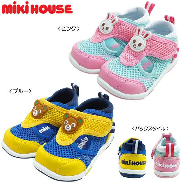ミキハウス(MIKIHOUSE) プッチー&うさこ☆ダブルラッセルセカンドベビーシューズ(子供靴)