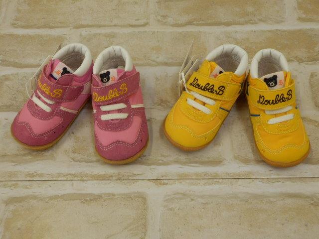 【セール】ミキハウス ダブルB(DOUBLE.B) ナイロン×合皮素材のベビーファーストシューズ(子供靴)