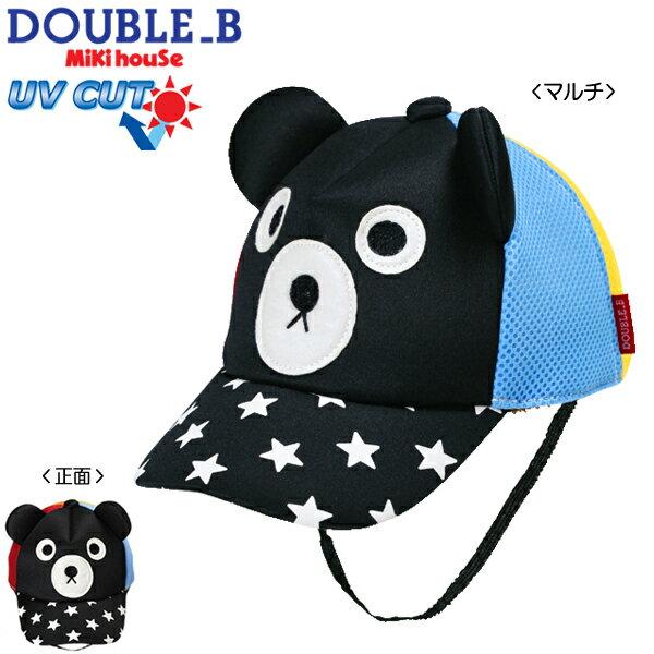 ミキハウス ダブルB(DOUBLE.B) なりきりメッシュキャップ(帽子)