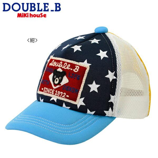 ミキハウス ダブルB(DOUBLE.B) ワッペンつきメッシュキャップ(帽子)