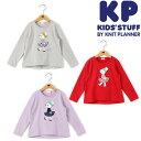 【2019秋冬】KP(ニットプランナー) mimiちゃんのAラインTシャツ(100cm、110cm、120cm、130cm)