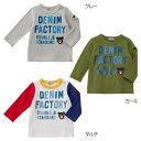 【春物アウトレットセール】ミキハウス ダブルB(DOUBLE.B) デニム風ロゴプリント長袖Tシャツ(80、90)