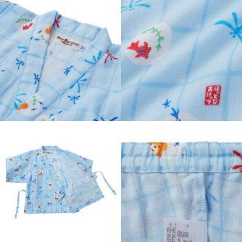 ホットビスケッツ(HOTBISCUITS)とんぼ&金魚柄ガーゼ甚平スーツ