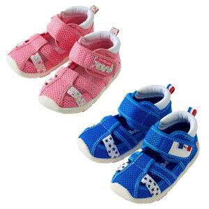 9a51915b64a69 ホットビスケッツ(HOT BISCUITS) ウォーターベビーサンダル(子供靴) 品番 72-9302-458セカンドシューズ 仕様の夏のお水遊びにピッタリのサンダルです。
