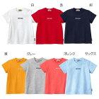 ミキハウス(MIKIHOUSE)ロゴ刺しゅう入り半袖Tシャツ(80〜130cm)