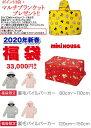 【予約品】ミキハウス(MIKIHOUSE) 2020年 新春 3万円 福袋(80〜150cm)