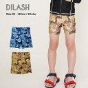 【2020アーリーサマー50%OFFセール】DILASH(ディラッシュ)カモフラ柄水着(90〜140cm)