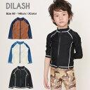 【2020アーリーサマー50%OFFセール】DILASH(ディラッシュ)ラッシュガード(80〜140cm)