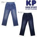 【2020春夏】KP(ニットプランナー) ポケットフリルのシンプルデニム(100cm、110cm、120cm、130cm)