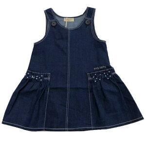 【2020春夏50%OFFセール】trois Lapins(トロワ ラパン) シンプルなデニムのジャンパースカート(100cm、110cm、120cm、130cm)