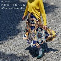 【8月入荷予定】2017AUTUMN/WINTER先行予約furryrate(ファーリーレート)アフリカンスカーフギャザースカート