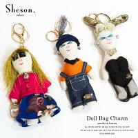 人形バッグチャーム【レターパック送料無料】DollBagCharm韓国KOREAレディースバッグチャームSheosn(シーズン)Selectハンドメイド【返品交換不可】代引きの場合は送料が掛かります。