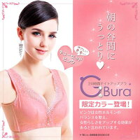 【Gブラ】24時間育乳ブラジャーセットアップショーツセット(ブラック)