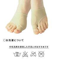 【送料無料】フットケア外反母趾サポーター足指保護シリコンパッド入り(S,M)