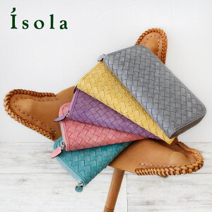 isola-アイソラ-ホワイトワックスメッシュ-ラウンド長財布-カラバリ