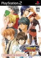 怪盗アプリコット限定版PS2版