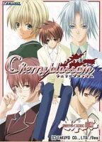Cherryblossom(Win版)