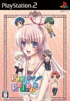 PanicPalette通常版PS2版
