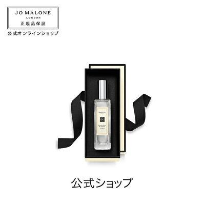 Hey! Say! JUMPの香水を徹底解説!中島裕翔の愛用香水はアルテスのLOVELY SWEET16?
