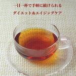 国産100%ごぼう使用ごぼう茶