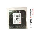松尾榮一の美味しい焼き海苔