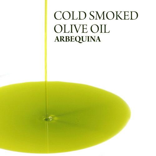 カスティージョ・デ・カネナ 早摘み冷燻オリーブオイル アルベキーナ種 250ml