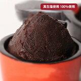 純正豆味噌2kg (真生塩100%使用 ) ヤマニ醸造
