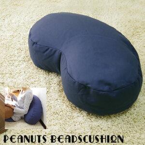 【日本製】背もたれ、抱き枕、オットマン、授乳クッションにもなる♪万能ビーズクッション!伸...