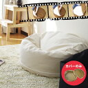 【日本製】ビーズクッションの洗えるカバー!布団収納にも使える優れもの!片付けられないあなた...