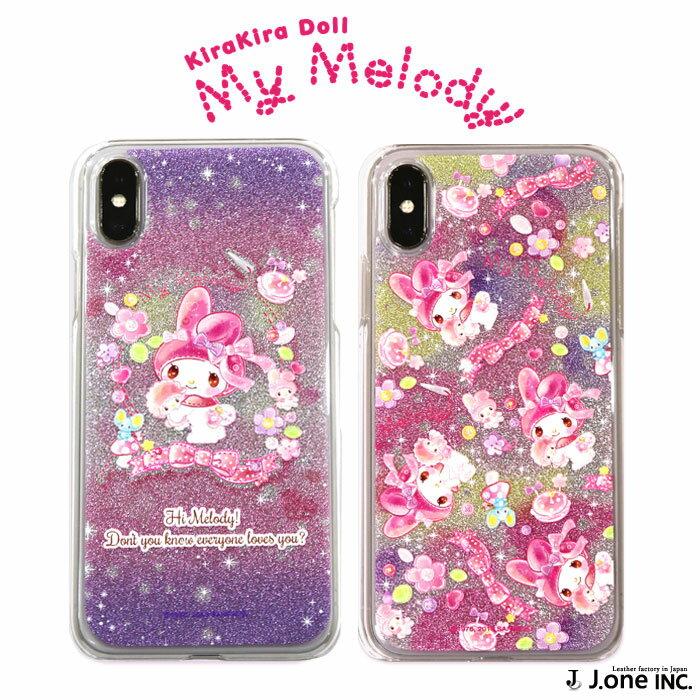 スマートフォン・携帯電話アクセサリー, ケース・カバー  iPhone Xperia AQUOS Galaxy Android My Melody SANRIO