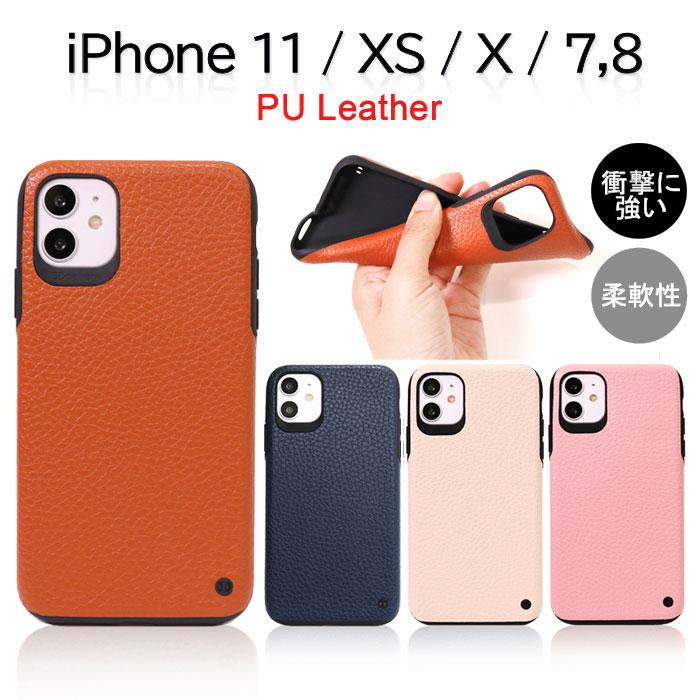 スマートフォン・携帯電話アクセサリー, ケース・カバー iPhone PU TPU