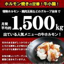 ホルモン 送料無料 1kg 焼肉 ホルモン 味噌タレ漬け メガ盛りセット1kg(200g×5)(北海道、沖縄配送は別途送料追加) 焼肉セット バーベキューセット BBQセット 肉 3