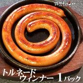 【あす楽】トルネードウィンナー1パック【焼肉 BBQ バーベキュー 肉】【情熱ホルモン、情ホル】【BBQ 肉】