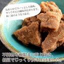 生黒糖 130g×3袋 無農薬・自然栽培さとうきび100%使用 純黒糖 黒砂糖 オーガニック 送料無料 2