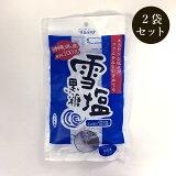 雪塩黒糖 120g×2袋セット 小包装タイプ ミネラル補給 雪塩使用 加工黒糖【送料無料】