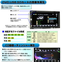 6.95インチDVDプレーヤー/CD12連装仮想チェンジャー/ラジオ[6902]
