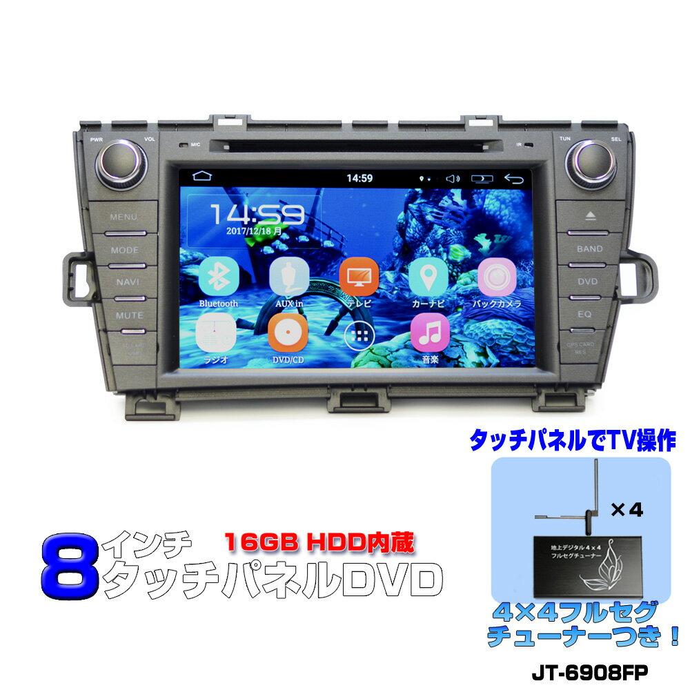 カーナビ・カーエレクトロニクス, オーディオ一体型ナビ PRIUS 8DVD 4x4 Android SD Bluetooth 16GB HDD WiFi ,,iPhone TOYOTA wowauto
