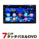 【一年間保証】車載カーナビ 7インチCPRM対応 Android9.0 DVD...