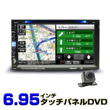 2019年版地図8Gカーナビ 2DIN7インチタッチパネルDVDプレーヤー+バックカメラセット USB SD 地デジワンセグ内蔵 Bluetooth ナビ2020年版まで地図データ無料更新