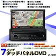カーナビ 8G 7インチタッチパネル DVDプレーヤー USB SD Bluetooth ブルートゥース テレビ可能 前面イルミ調整可能