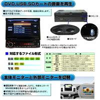 USB,SD,DVD内蔵、前面イルミ調整可能