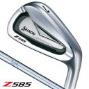 ★SUPERSALEポイント最大10倍★《今日だす》スリクソン Z585 NS−PRO950GH(DST) アイアン 6本セット(#5/#6/#7/#8/#9/PW)