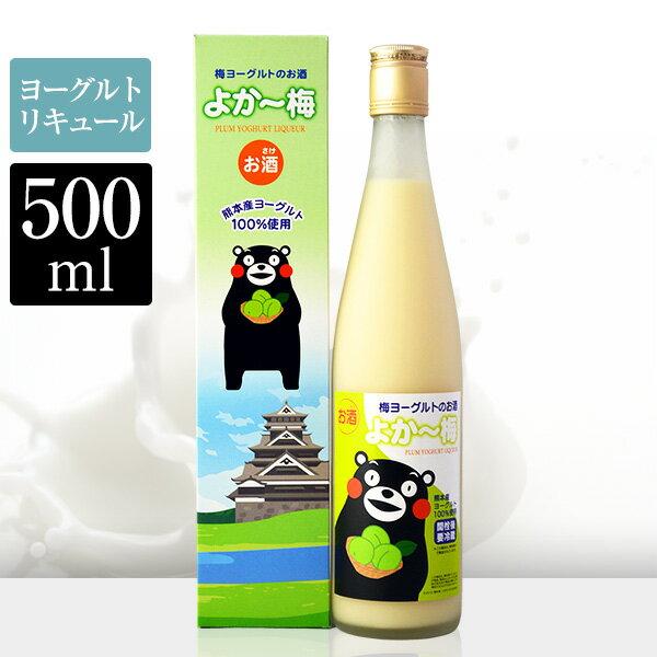 日本酒・焼酎, 梅酒  500ml8