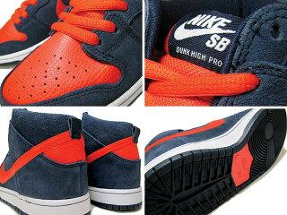 Nike(ナイキ)Dunk(ダンク)High(ハイ)Pro(プロ)SB(305050-481)【海外取寄せ☆レア商品】Obsidian/Orange/White[メンズ・男性用]※代引き不可