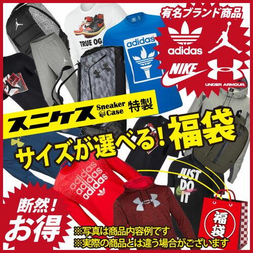 福袋  サイズが選べる 25,000円4点セットメンズスニーカーシューズ靴パーカージャケットパンツTシャツetc
