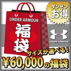 Under Armour (アンダーアーマー)2015年 福袋! 海外取寄せ商品!メンズ用・ウィメンズ用からサイズ選べます!アンダーアーマーのシューズ1点、アパレル5点入り!特別クーポン付!