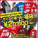 【福袋】【海外限定】【サイズが選べる】20,000円 4点セ...