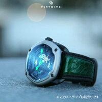 DIETRICH/ディートリッヒ/ORGANICTIME-1/オーガニックタイム-1/DROT001/グリーン