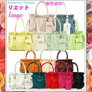 samantha-bag-119
