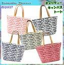 【リクエスト販売】 Special Price!!送料無料・消費税込サマンサタバサ samantha thavasa バッ...